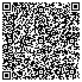 QR-код с контактной информацией организации ТУКАЙСКИЙ КАРЬЕР
