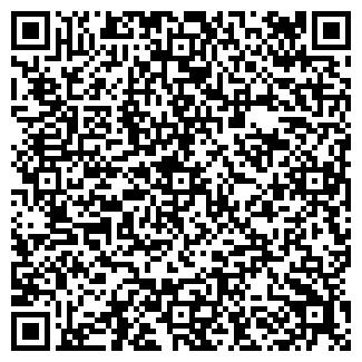 QR-код с контактной информацией организации КУХНИ ЕВРОПЫ