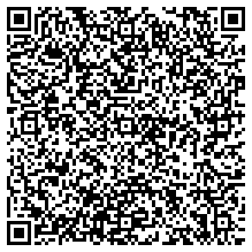 QR-код с контактной информацией организации ЖАНА НУР Г.КАРАГАНДА, ТУРИСТИЧЕСКАЯ ФИРМА
