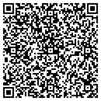 QR-код с контактной информацией организации РОБОР, ООО