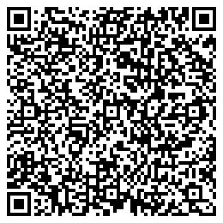 QR-код с контактной информацией организации АМРОС-ОРСК, ООО