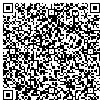 QR-код с контактной информацией организации ОРСКАЯ ЗЕРНОВАЯ КОМПАНИЯ, ТД