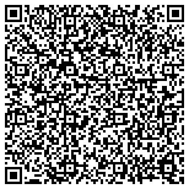QR-код с контактной информацией организации ПУЛКОВО-Г.КАРАГАНДА, АВИААГЕНТСТВО