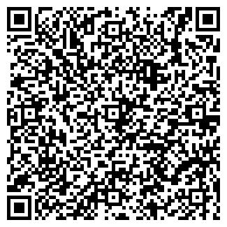 QR-код с контактной информацией организации АКЪЯРМОЛОКО