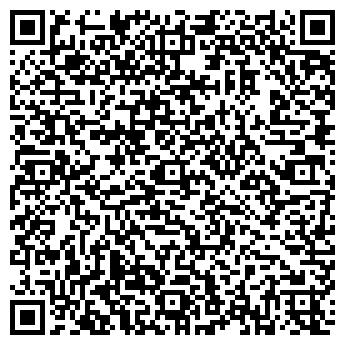 QR-код с контактной информацией организации ЛАВАНДА, МАГАЗИН