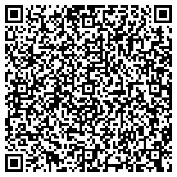 QR-код с контактной информацией организации ЦЕХ ПО ПРОИЗВОДСТВУ САЛАТОВ