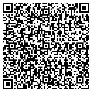 QR-код с контактной информацией организации START