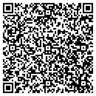 QR-код с контактной информацией организации АГРОКОМ