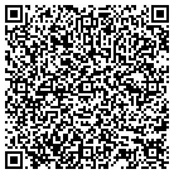 QR-код с контактной информацией организации КОРОЛЕВСКИЙ ЦЫПЛЕНОК