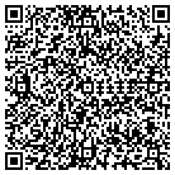 QR-код с контактной информацией организации ТОО АРИАДНА ТУРФИРМА