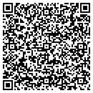 QR-код с контактной информацией организации ФИРМА СОГЛАСИЕ