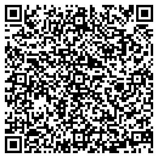 QR-код с контактной информацией организации ЯСЕНЬ
