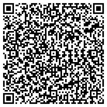 QR-код с контактной информацией организации ФАВОРИТ СКЛАД № 13