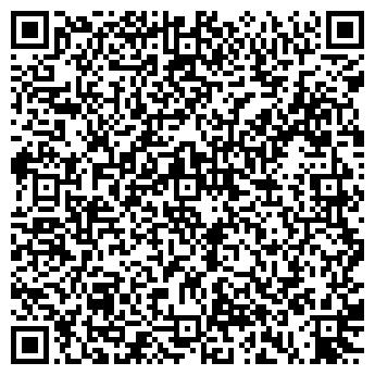 QR-код с контактной информацией организации ИНТУР АВИААГЕНТСТВО ТОО