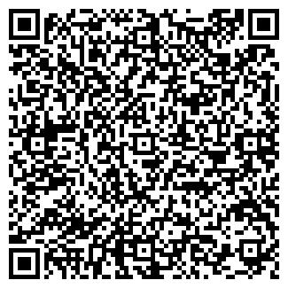 QR-код с контактной информацией организации ЗАВОД ЭМИ