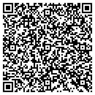 QR-код с контактной информацией организации АВТОГАЗСЕРВИС