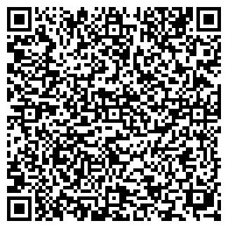 QR-код с контактной информацией организации ПРОМИНКОМ