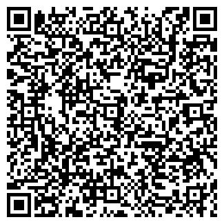 QR-код с контактной информацией организации АВГУСТА-ОРСК
