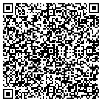 QR-код с контактной информацией организации ДИНАМИКА-2000