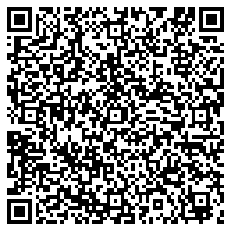QR-код с контактной информацией организации СТАНДАРТ-Н