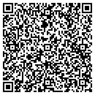 QR-код с контактной информацией организации АЛЬКОР, ПКФ