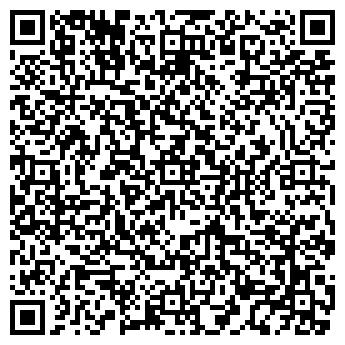 QR-код с контактной информацией организации АТРИУМ, РЕГИОНАЛЬНОЕ БЮРО