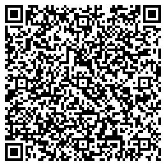QR-код с контактной информацией организации ИП САРТАКОВА В.А