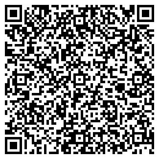 QR-код с контактной информацией организации АТТОН