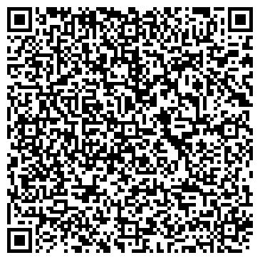 QR-код с контактной информацией организации БИГ ТРЕВЕЛ ТУРИСТИЧЕСКОЕ АГЕНТСТВО