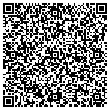 QR-код с контактной информацией организации КОНТАКТ+К, УЧЕБНЫЙ ЦЕНТР