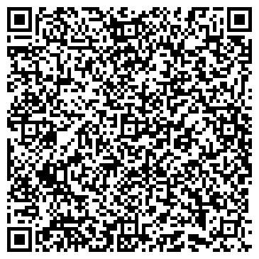 QR-код с контактной информацией организации ГЕЛИОС ТУРИСТИЧЕСКОЕ АГЕНТСТВО ТОО
