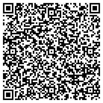 QR-код с контактной информацией организации ДЕТСКИЙ КЛУБ РАДУГА