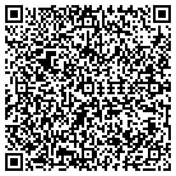 QR-код с контактной информацией организации ИСТ ЛАЙН ТУР ТОО