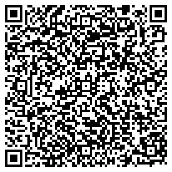 QR-код с контактной информацией организации ДЕТСКИЙ КЛУБ РОБИНЗОН
