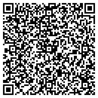 QR-код с контактной информацией организации ДЮСШ ЛИДЕР