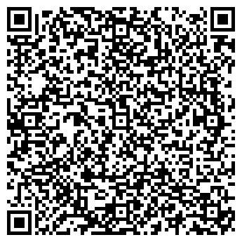 QR-код с контактной информацией организации ГОЛДБИМ ИНТУРС