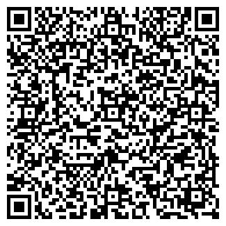 QR-код с контактной информацией организации АРТКЛИМАТ