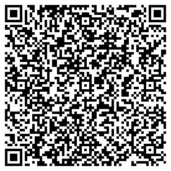 QR-код с контактной информацией организации ДЕЗИНФЕКЦИОННАЯ СЛУЖБА