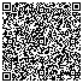 QR-код с контактной информацией организации МЕРИДИАН ИП ДУЩЕНКО