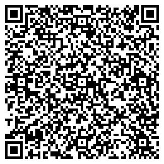 QR-код с контактной информацией организации БЮРО ДИЗАЙНА