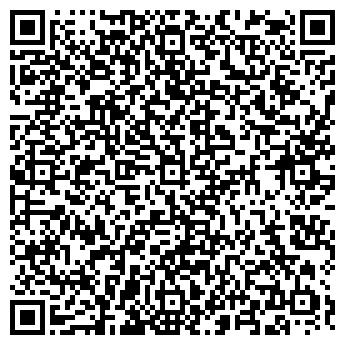 QR-код с контактной информацией организации МЕРИДИАН ТУР ТОО