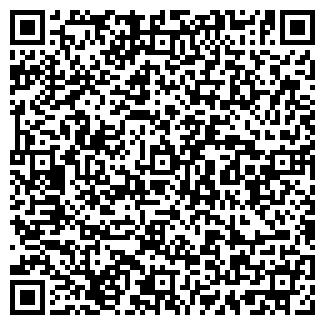 QR-код с контактной информацией организации КУРЬЕРСКАЯ СЛУЖБА