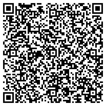 QR-код с контактной информацией организации ЦЕНТР КРАСОТЫ А. СТАРКОВА