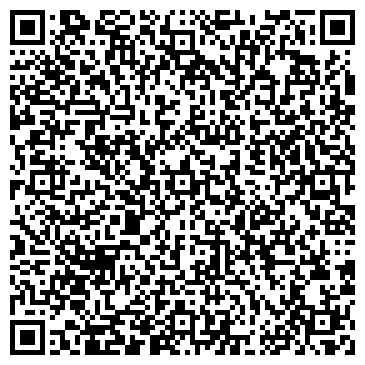 QR-код с контактной информацией организации ТАТЬЯНА, КОСМЕТИЧЕСКИЙ САЛОН