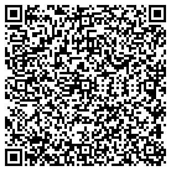 QR-код с контактной информацией организации ЭСТЕТИК-ЦЕНТР