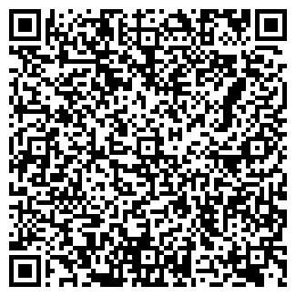 QR-код с контактной информацией организации PROFIMAX
