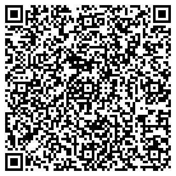 QR-код с контактной информацией организации АВРОРА, САЛОН КРАСОТЫ