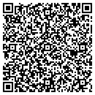 QR-код с контактной информацией организации ВАЛЕРИЯ