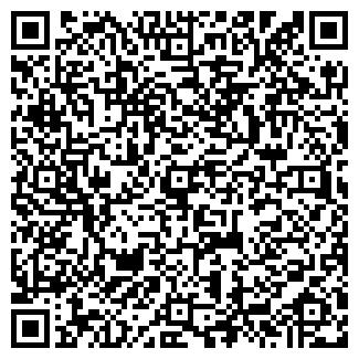 QR-код с контактной информацией организации ВЕЛЛА-2