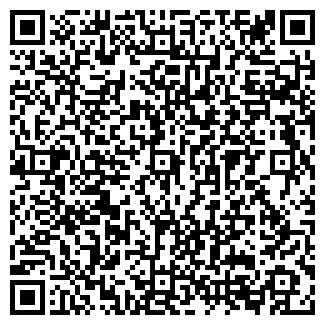 QR-код с контактной информацией организации ДЕ ЛЮКС